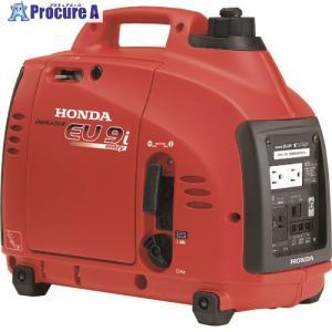 【送料無料】HONDA/本田技研 防音型インバーター発電機 900VA(交流/直流) EU9IT1JN3 ▼451-5234[110700][APA][Y80] 【代引決済不可】|procure-a