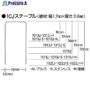MAX ステンレスステープル 肩幅10mm 長さ16mm 5000本入り1016J-S ▼451-6575マックス(株)|procure-a