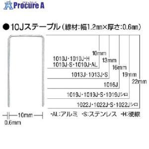 MAX ステープル 肩幅10mm 長さ19mm 5000本入り1019J ▼451-6583マックス(株)|procure-a