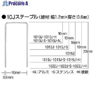 MAX ステープル 肩幅10mm 長さ22mm 5000本入り1022J ▼451-6605マックス(株)|procure-a