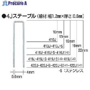 MAX タッカ用ステープル(白) 肩幅4mm 長さ16mm 5000本入り416J-WHITE ▼451-6702マックス(株)|procure-a