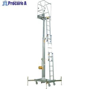 ピカ ウインチ式昇降作業台 MWA型MWA-65 ▼451-6800(株)ピカコーポレイション 【車上渡し】|procure-a