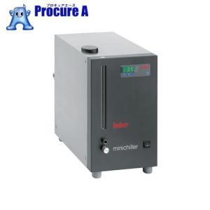 フーバー 冷却水循環装置 MINI CHILLER ▼455...
