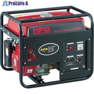 MEIHO エンジン発電機 HPG−2500 50HzHPG2500-50 ▼467-8877(株)ワキタ 【車上渡し】|procure-a