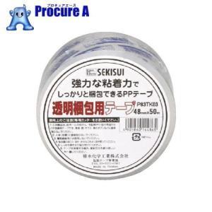 積水 透明梱包用テープ (1巻=1PK) P8...の関連商品3