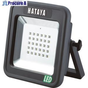 【送料無料】ハタヤ 充電式LEDケイ・ライトプラス フロアスタンドタイプ LWK-15 493-2421[26286K][APA][Y80] (株)ハタヤリミテッド|procure-a