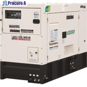 新ダイワ 大型ディーゼル発電機(三相・単相同時)DGM600MK ▼495-5315(株)やまびこ 【代引決済不可】【車上渡し】|procure-a