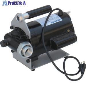 アクアシステム 高粘度用電動ハンディポンプ(100V) オイル 油EV-100 ▼509-5727アクアシステム(株)|procure-a