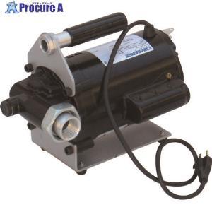 アクアシステム 大容量型電動ハンディポンプ (100V) オイル 油EV-100H ▼509-5735アクアシステム(株)|procure-a
