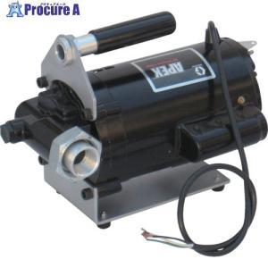 アクアシステム 高粘度オイル用電動ハンディポンプ (単相200V) 油EV-200 ▼509-5760アクアシステム(株)|procure-a