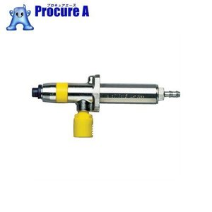 UHT マイクロスピンドル MSA−1/8(1/8インチコレット)MSA-1/8 ▼537-0094UHT(株)|procure-a