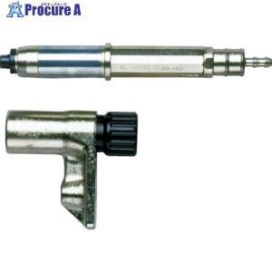 UHT マイクロスピンドル MSD−1/8(1/8インチコレット)MSD-1/8 ▼537-0159UHT(株)|procure-a