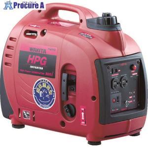 MEIHO エンジン発電機 HPG−900IHPG900I ▼751-7378(株)ワキタ|procure-a