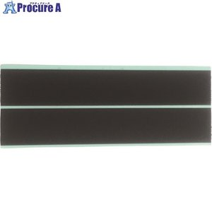 ユタカメイク マジックテープ 25mm×15cm ブラック G-36 ▼754-0370 (株)ユタ...