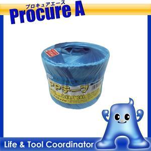 ユタカ 荷造り紐 PPテープ玉巻 65mm×300M ブルー M-161-2 ▼754-0906 (株)ユタカメイク|procure-a