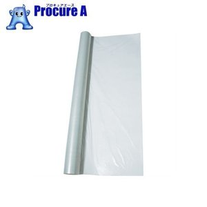 Polymask 表面保護テープ 2A825C 1219mmX99.7m 透明2A825C 1219X99 ▼762-6282Pregis社|procure-a