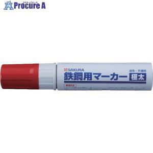 サクラ 鉄鋼用マーカー極太 赤PKK-J-19R ▼779-8164(株)サクラクレパス procure-a