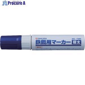 サクラ 鉄鋼用マーカー極太 青PKK-J-36BU ▼779-8172(株)サクラクレパス procure-a