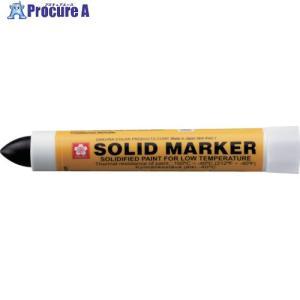 サクラ ソリッドマーカー (低温用) 黒XSC-T-49BK BK ▼779-8571(株)サクラクレパス procure-a