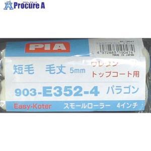 PIA Sスペア ボンパラゴン5mm4インチ2本入19047 ▼806-6095(株)インダストリーコーワ procure-a