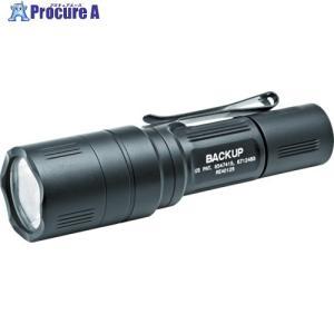 SUREFIRE EB1C EB1C-B-BK ▼818-4674 SUREFIRE社|procure-a