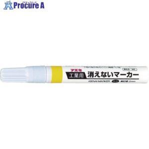 フエキ 工業用消えないマーカー 中字 黄 KG...の関連商品2