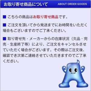 タカギ バスピッターLB023LG ▼818-7298(株)タカギ|procure-a|02
