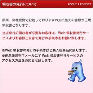 タカギ バスピッターLB023LG ▼818-7298(株)タカギ|procure-a|04