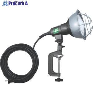 【送料無料】ハタヤ LED作業灯 20W電球色広角タイプ 電線5m RGL-5WL ▼819-4031[16876K][APA][Y80] (株)ハタヤリミテッド|procure-a