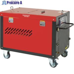 スーパー工業 モーター式高圧洗浄機SAL−1450−2−60HZ超高圧型 SAL-1450-2  ▼...