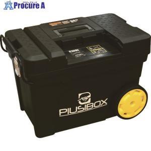アクアシステム アドブルー・尿素水用電動ポンプBOXセットAD BOX ▼821-9517アクアシステム(株)|procure-a