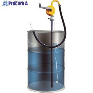 アクアシステム ガソリン専用手廻しドラムポンプ (アース付)HR-25G ▼828-2694アクアシステム(株)|procure-a