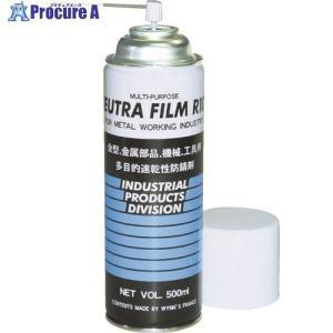 旭 速乾性防錆剤 NF-R100 500ml NF-R100 ▼828-6780 旭エンジニアリング(株)|procure-a