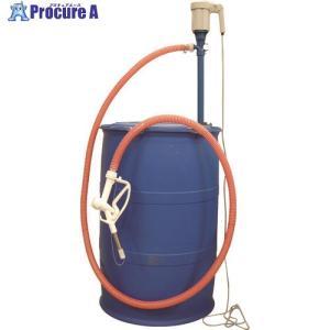 アクアシステム アドブルー・尿素水用電動ドラムポンプAD-1 ▼828-9638アクアシステム(株)|procure-a