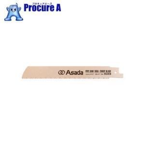 アサダ パイプソー165S・200SP用のこ刃スーパーハイス 320×6/8山 5本61486 ▼829-1428アサダ(株)|procure-a
