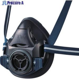 シゲマツ 防毒マスク・防じんマスク TW01SC ブラック MTW01SC-BK-M ▼835-6574(株)重松製作所|procure-a