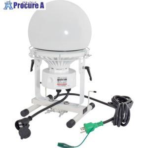 日動 連結LED投光器 ディスクボール100W 床スタンド式 昼白色L100W-AB-50K ▼835-7705日動工業(株)|procure-a