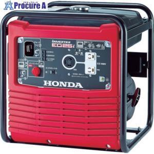 【予約注文】【送料無料】HONDA/本田技研 オープン型インバーター発電機 2.5kVA(交流専用) EG25IJN(EG25i) ▼836-4152[178200][APA][Y80]|procure-a
