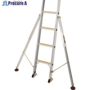 ピカ はしご用アウトリガー LP-AUS2 ▼836-4232 (株)ピカコーポレイション Pica|procure-a