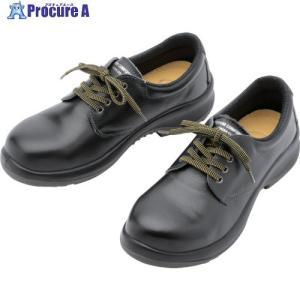 ミドリ安全 静電安全靴 プレミアムコンフォート PRM210静電 26.0cmPRM210S-26.0 ▼855-5365ミドリ安全(株)|procure-a