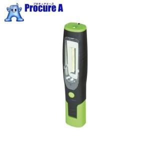 日動 充電式LEDハンディーライト 1.5W+3WLEH-1P1P-CH ▼868-7854日動工業(株)|procure-a