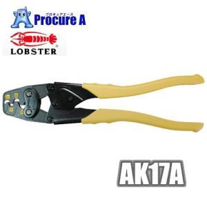 【あすつく】ロブテックス AK17A リングスリーブE型用圧着工具 使用範囲小(1.6x2)・小・中・大 334-0473[3844][APA]|procure-a