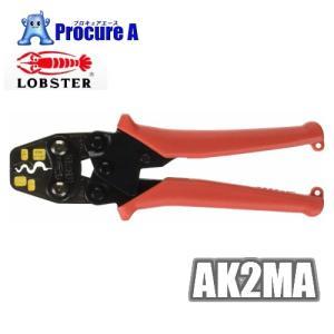 【あすつく】ロブテックス AK2MA 裸圧着端子用 ミニ圧着工具 使用範囲0.3・0.5・1.25・2・3.5・5.5 356-7826[4041][APA]|procure-a