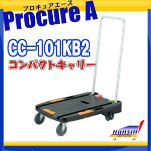 【送料無料】nansin ナンシン コンパクトキャリー CC-101KB2 [K] /運搬車/台車ストッパー付/ 【代引決済不可】|procure-a
