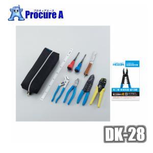 HOZAN ホーザン 電気工事士技能試験 工具セット DK-28 161-4255  第二種電工試験...