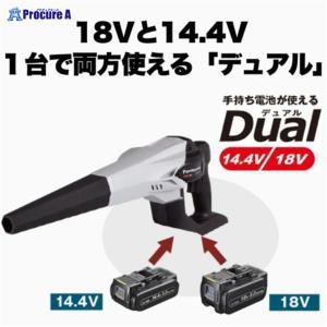 【あすつく】【送料無料】Panasonic/パナソニック EZ37A1 14.4V/18V 充電ブロワ デュアル(Dual)  ※本体のみ(電池・充電器は別売です。)|procure-a