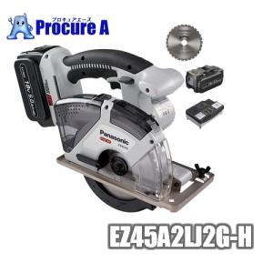【2,000円OFFクーポン対象】【あすつく】Panasonic/パナソニック EZ45A2LJ2G-H(グレー) 充電パワーカッター 18V  5.0Ah |procure-a