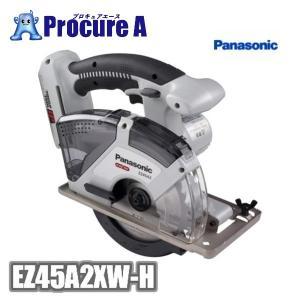 【ビール券付き】【数量限定特価】【あすつく】Panasonic/パナソニック EZ45A2XW-H(グレー) 充電パワーカッター Dual ※木工刃付|procure-a