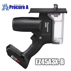 【ビール券付!】【数量限定特価】【あすつく】 Panasonic/パナソニック EZ45A3X-B(ブラック) 充電角穴カッター デュアル(Dual)|procure-a