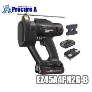 【ビール券付!】【数量限定特価】【あすつく】Panasonic/パナソニック EZ45A4PN2G-B (ブラック) 全ネジカッター デュアル(Dual) 18V 3.0Ah|procure-a